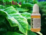 Никотинова течност PG400 -10ml  Dunhil